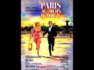 """Mireille Mathieu & Charles Aznavour : """"Paris au mois d'août"""""""