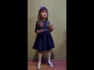 №45 Медведева Дарина (5 лет), МДОУ д/с №15 Теремок, автор Ольга Маслова Пусть будет мир!