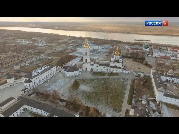 Сибирский континент Землепроходцы