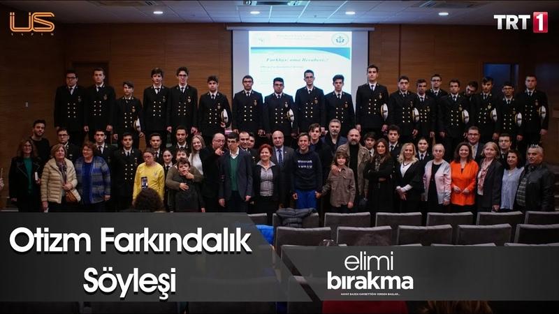 Otizm Farkındalık Söyleşi İstanbul Teknik Üniversitesi Denizcilik Fakültesi
