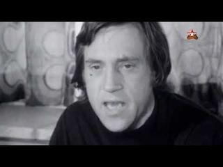 Владимир Высоцкий. Песни о войне