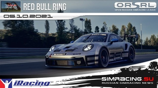 ORSRL Porsche Cup 2021: Event 1 - Red Bull Ring