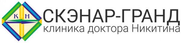 Лечение простатита Томск