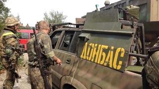 Эхо Иловайска: новые факты участия российских войск в иловайской траг