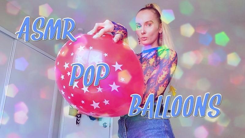 ASMR BALLOONS | Blowing Up And Popping Balloons [ No Talking ]