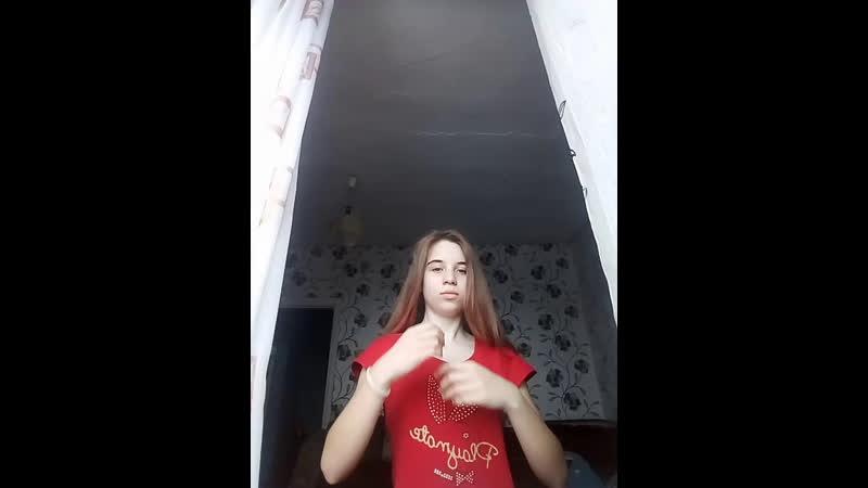 Лиза Анохина Слив В Купальнике