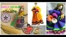 Muñeca de Hoja de Maíz o Elote/Corn husk doll/Choclo o hoja de totomoxtle