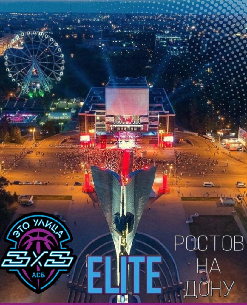 Афиша АСБ 3х3 Ростов-на-Дону / 3 октября 2020