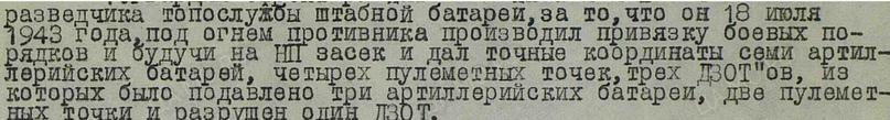 БЕСПАМЯТСТВО, изображение №24