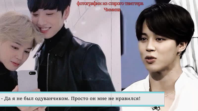 32 ЧАСТЬ AU fanfic JIKOOK KOOKMIN Когда Чонгук онлайн