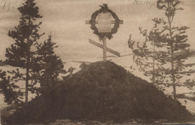 Братская могила кубанцев у Саракамыша, 1915 г.