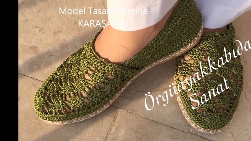 Yeşil Örgü Babet Yapımı Knitting Shoes