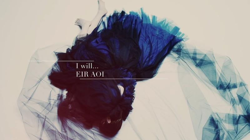 【SAO】藍井エイル 『I will…』(アニメ「ソードアート・オンライン アリシゼ1