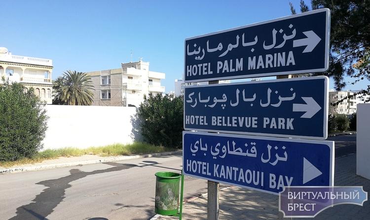 А теперь самое интересное о Тунисе: фобии, обманутые ожидания, безопасность и интернет