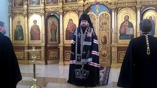 Проповедь владыки Антония в понедельник первой седмицы Великого поста