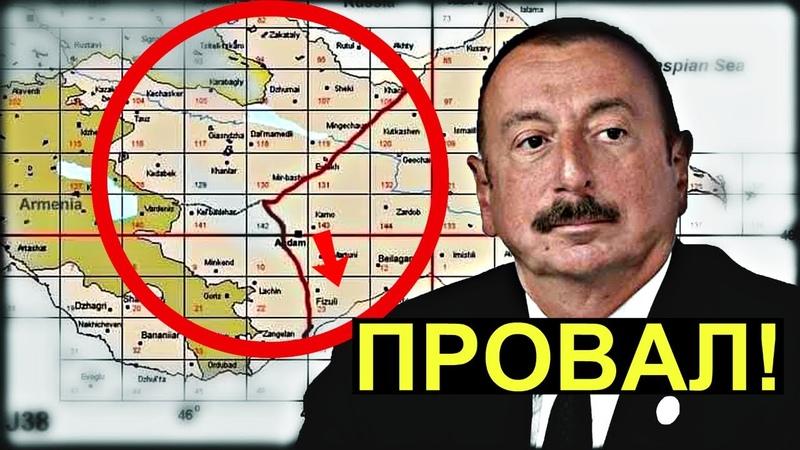 Алиев уже продал Азербайджан и округ Нахичевань