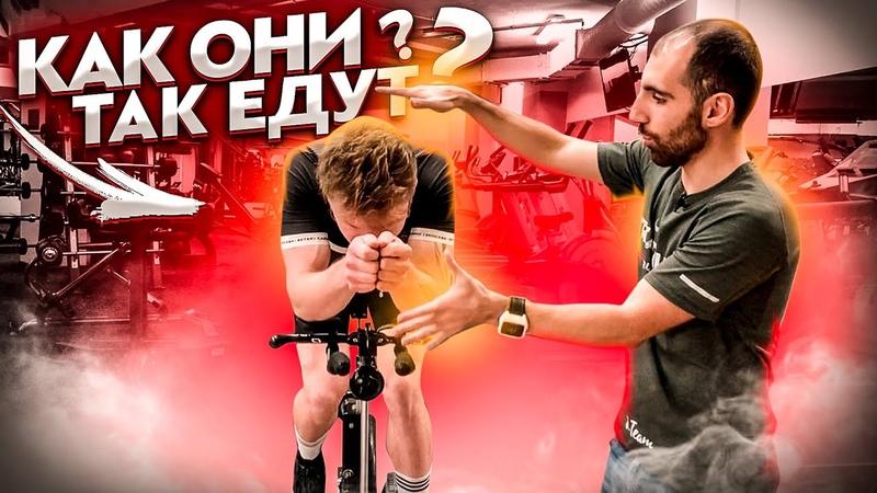 🚴🏻 Аэродинамика в велоспорте Как стать быстрее