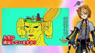 【Utauカバー 】 脱法ロック ||  Lawevading Rock 【Kiseki Aize + DL】