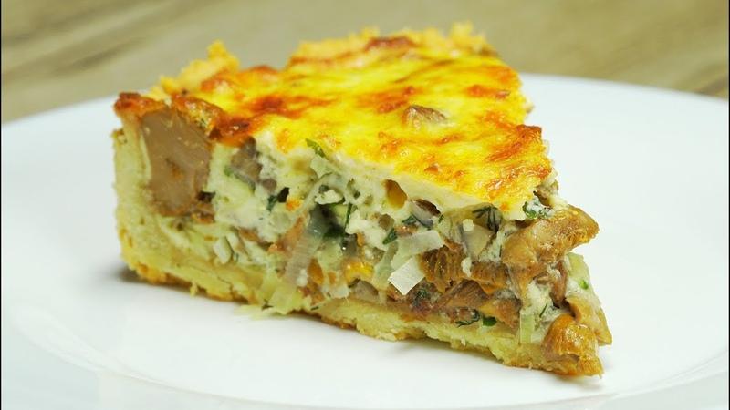 КИШ с грибами и сыром. Французская кухня. Рецепт от Всегда Вкусно.