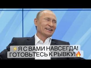 Госдума обнулила сроки Путина! Диктатура олигархов. #россия #путин #конституция #госдума #выборы