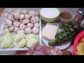 Нежнейшая сливочная баранина с грибами и картофелем в казане на костре. #мангальныесубботы