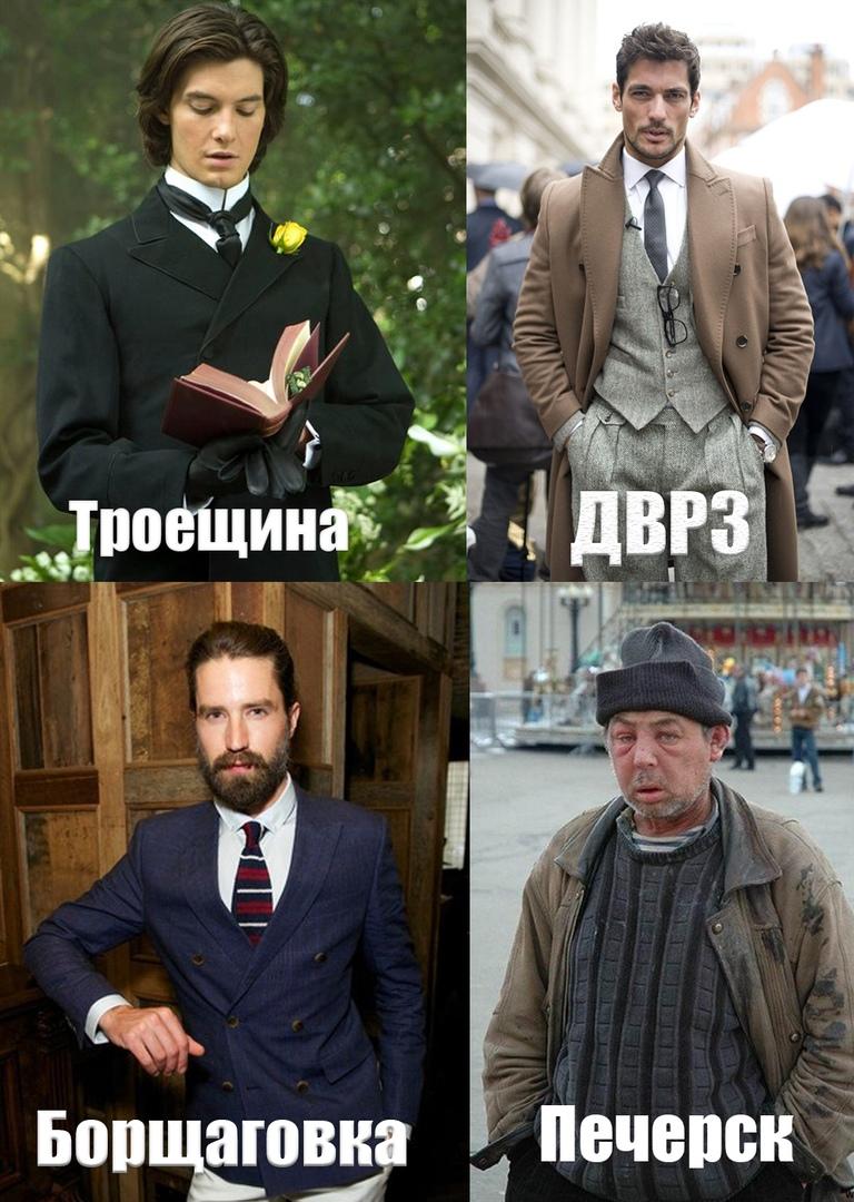 Якби не металева перегородка за склом - були б людські жертви, - в Києві обстріляли швидкісний трамвай - Цензор.НЕТ 8574