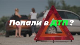 Служба аварийных комиссаров Альянс