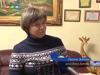 Репортаж ИТВ: Как живет «Тайган» без Зубкова