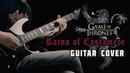 Game of Thrones - Rains of Castamere | Guitar cover