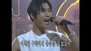 Sechs Kies - The way this guy lives, 젝스키스 - 폼생폼사, MBC Top Music 19970830