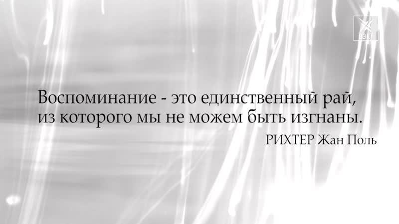 Документальный фильм Генерал цементных карьеров 04 04 2020