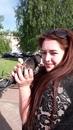 Natalya Moskalyova фотография #50