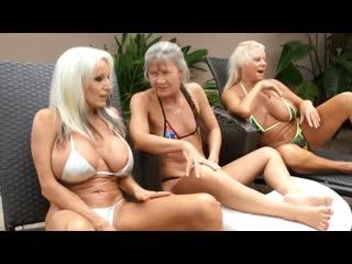 Grannies' Sex Party (Секс вечеринка у бабушек, порно, mature milf porn, threesome, 50-60+ years old, sex dating, старухи)