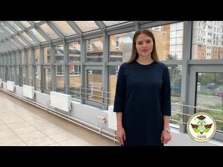 Видео от ГБОУ Школа №1935
