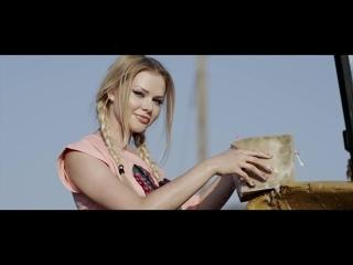Donatan Cleo feat. Enej - Brać [Official Video] Вот такие наши славянские братья