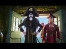 Капитан Саблезуб и волшебный бриллиант / Kaptein Sabeltann og den magiske diamant 2019 HD Трейлер на русском