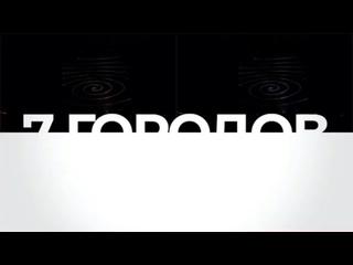 Видео от Ани Парфеновой