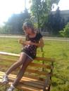 Валерия Смыгарева