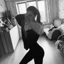 Гаврилина Юлия   Москва   34