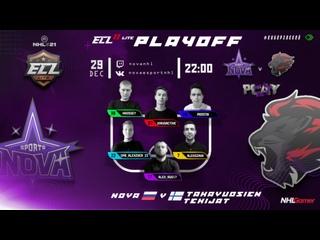 ECL 11 Lite PLAYOFF / NOVA v TAKAVUOSIEN TEKIJAT / NHL 21 / NHLGamer 6v6