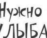 Тукмачёв Денис | Ижевск | 28