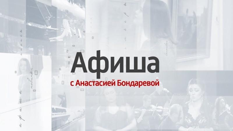 Афиша концерт ко Дню Великой Победы «О мире, победе и любви». 04.05.2021