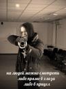 Фотоальбом Максима Матвиенко