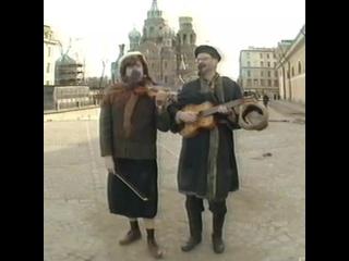 Городок 1995 артисты.mp4