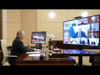 Совещание по подготовке заседания президиума Госсовета состоялось в Москве