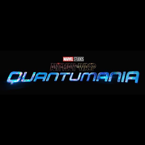 Третий «Человек-муравей и Оса» получил подзаголовок «Квантомания»