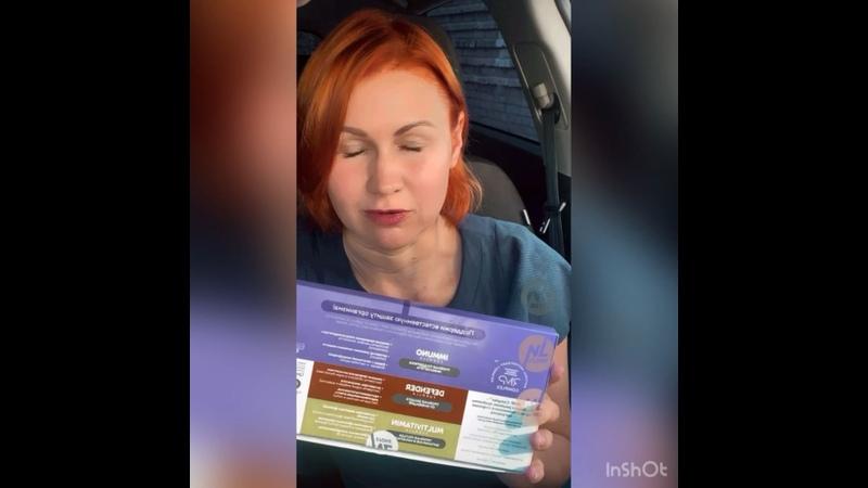 Видео от Людмилы Федотовой