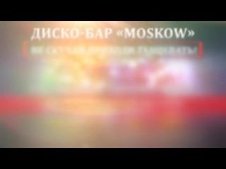 SAUNA_MOSKOW_A(2)(0).mp4
