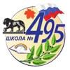 Школа №495 Московского района Санкт-Петербурга