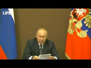Путин обратился к россиянам по ситуации с CoViD-19: Прошу проявлять максимальную ответственность